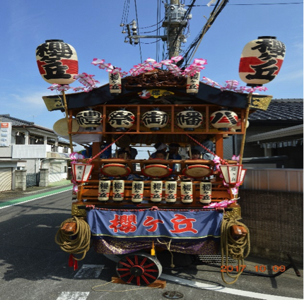 桜ヶ丘第2