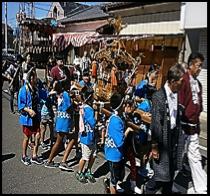 大台東 秋祭り4