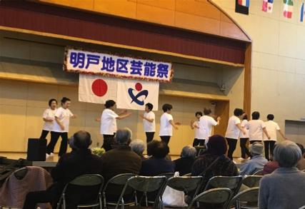 新井東部 芸能祭2